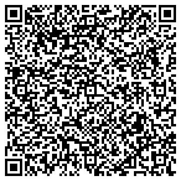 QR-код с контактной информацией организации Экопол-Украина, ООО