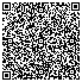 QR-код с контактной информацией организации 220 Авто, СПД (220 Auto)