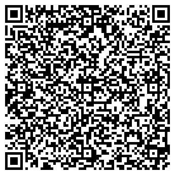 QR-код с контактной информацией организации СЛАВЯНСКОЕ ПИВО