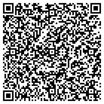 QR-код с контактной информацией организации Эколайт, ООО
