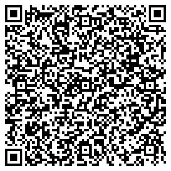 QR-код с контактной информацией организации Хаммер, ООО ГМБХ