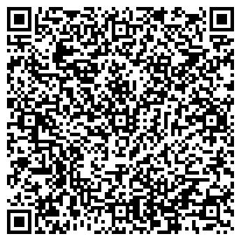 QR-код с контактной информацией организации Buslux, ООО