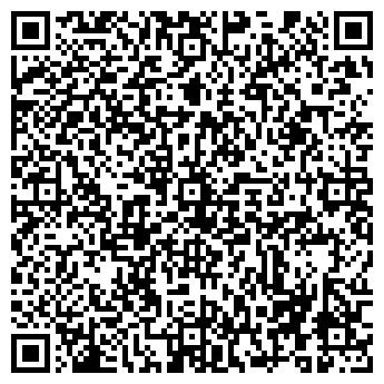 QR-код с контактной информацией организации Грандсмак, ООО