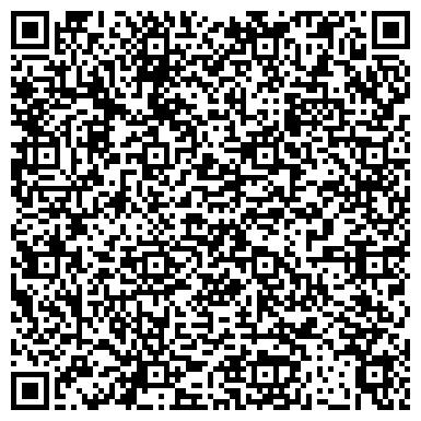 QR-код с контактной информацией организации Ф Ф Ай Джи Си, Филиал (FFI GC)