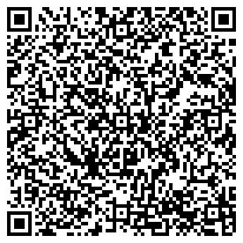 QR-код с контактной информацией организации Биойл, ЧП