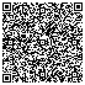 QR-код с контактной информацией организации Шоходько, ЧП