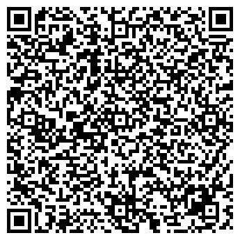 QR-код с контактной информацией организации Рамонти, ЧП