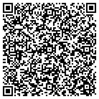 QR-код с контактной информацией организации Иван, ООО