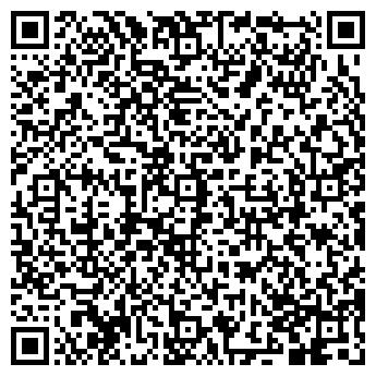 QR-код с контактной информацией организации Артик, ЧП