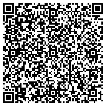 QR-код с контактной информацией организации ТЕЛСИ СТАРТ