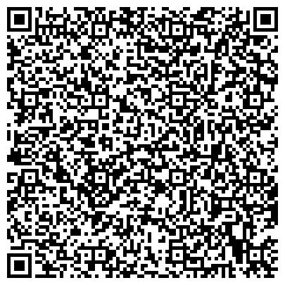 QR-код с контактной информацией организации Автомасла Oest, Интернет-магазин
