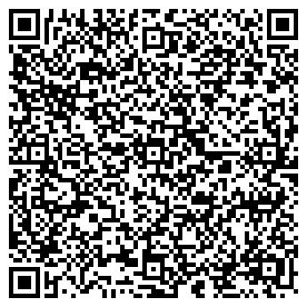 QR-код с контактной информацией организации Викос (Vikos), OOO