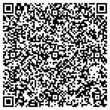 QR-код с контактной информацией организации Орион-Плюс и К, ООО