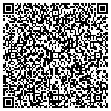 QR-код с контактной информацией организации Автохим, ЧП