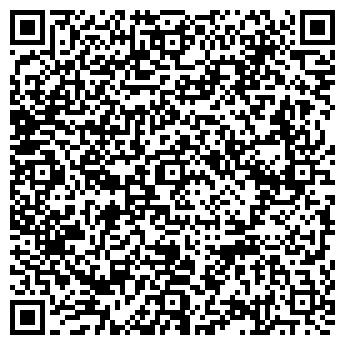 QR-код с контактной информацией организации Ультрамет, ЧП