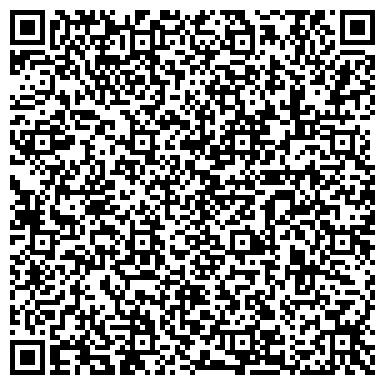 QR-код с контактной информацией организации Оптовый склад завода Белшина (филиал Сумы), ЧП