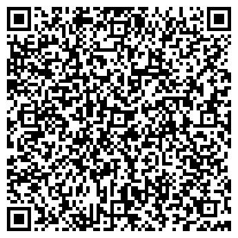 QR-код с контактной информацией организации Сервис-АвтоКран, ООО