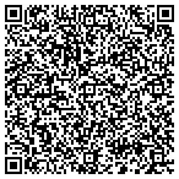 """QR-код с контактной информацией организации Общество с ограниченной ответственностью ООО """"Транс-Сервис-КТТ"""""""