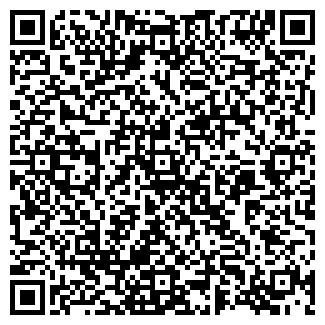 QR-код с контактной информацией организации Vikos