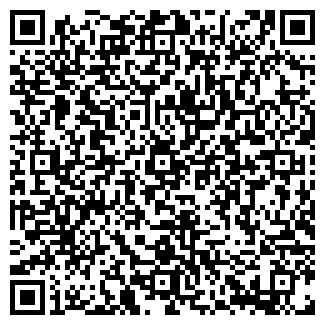 QR-код с контактной информацией организации Эквипсервис