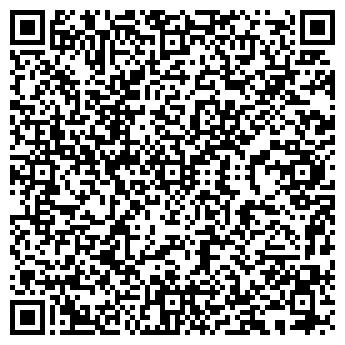 QR-код с контактной информацией организации Субъект предпринимательской деятельности Чп Смиляков