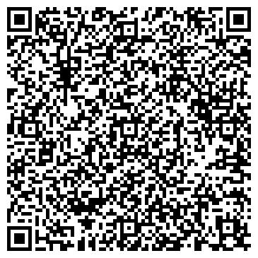 """QR-код с контактной информацией организации Интернет-магазин """"AMV"""""""