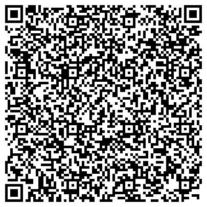 """QR-код с контактной информацией организации Интернет-магазин """"Я-професионал"""""""