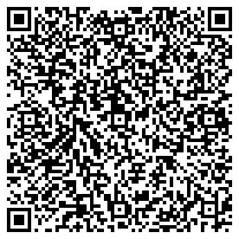 QR-код с контактной информацией организации КРАУНГЛАСС ПК