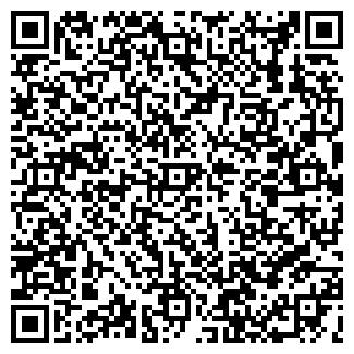 """QR-код с контактной информацией организации ООО """"Inmag"""""""