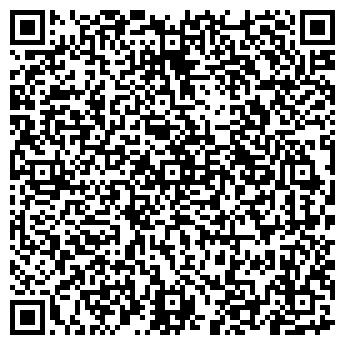 QR-код с контактной информацией организации ООО «Делена»