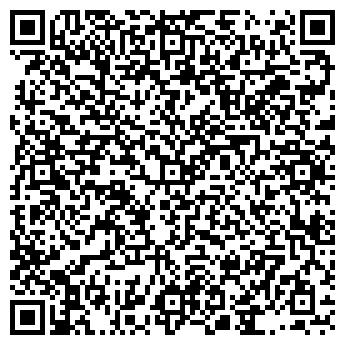 QR-код с контактной информацией организации Радомир, ГП