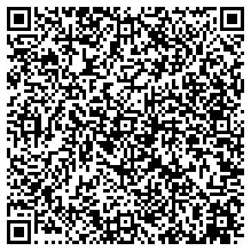 """QR-код с контактной информацией организации Интернет-магазин """"XXXXL"""""""