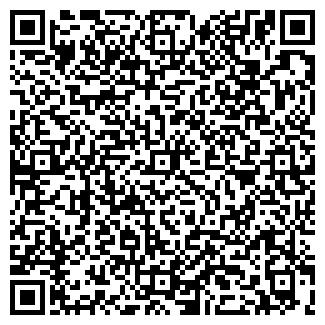 QR-код с контактной информацией организации Amiran 21