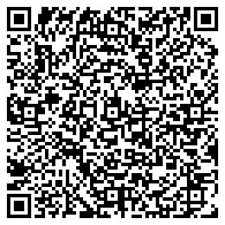 QR-код с контактной информацией организации Энергоэкон