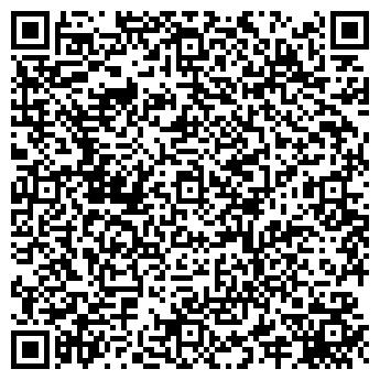 QR-код с контактной информацией организации Общество с ограниченной ответственностью ООО «Трриалл»