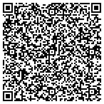 """QR-код с контактной информацией организации интернет магазин """"digit-all"""""""
