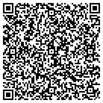 QR-код с контактной информацией организации ГРАН-АСКАР ТОО