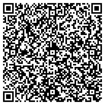 QR-код с контактной информацией организации Трaк-Контроль