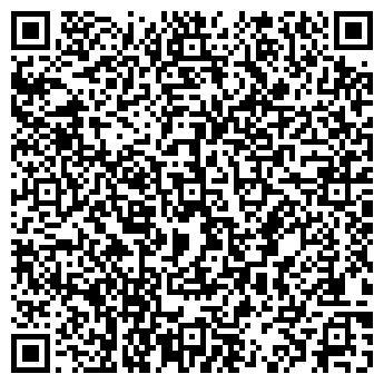 QR-код с контактной информацией организации ООО «Навидев»