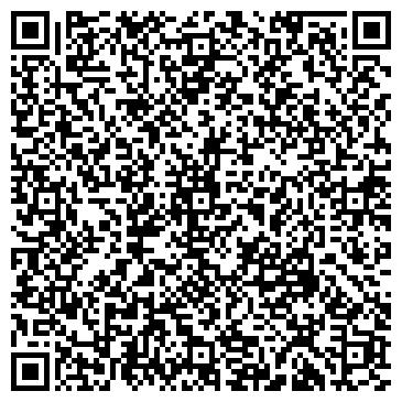 """QR-код с контактной информацией организации Интернет-магазин """"Белый кот"""""""
