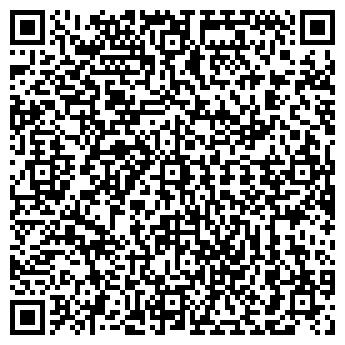 """QR-код с контактной информацией организации ООО """"ИСТРИМ"""""""