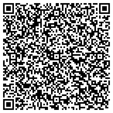 QR-код с контактной информацией организации ДП АвтоМаз-Украина