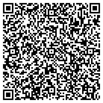 """QR-код с контактной информацией организации ЧНПП """"Криан-СТ"""""""