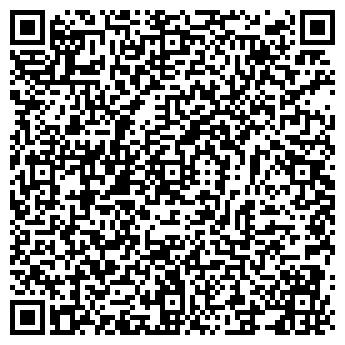 """QR-код с контактной информацией организации ЧП """"Нартекс"""""""