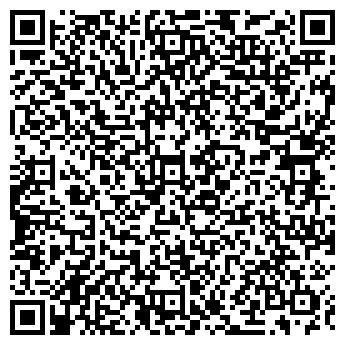 """QR-код с контактной информацией организации ООО """"ГЮНТЕР ОИЛ"""""""