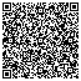 QR-код с контактной информацией организации ООО НЕСТРОН