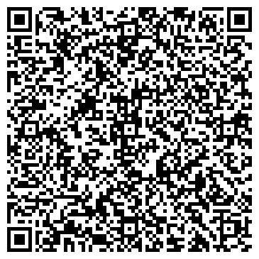 """QR-код с контактной информацией организации Субъект предпринимательской деятельности Интернет магазин """"Техноклав"""""""