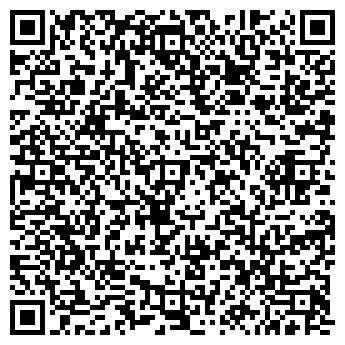QR-код с контактной информацией организации Субъект предпринимательской деятельности Stepshop