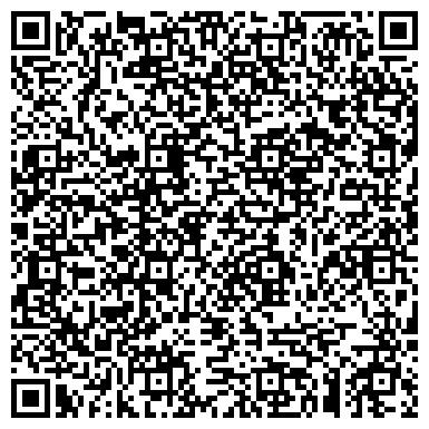 """QR-код с контактной информацией организации интернет-магазин электроники """"Техначь"""""""