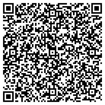QR-код с контактной информацией организации СПД «Студия консалтинга»
